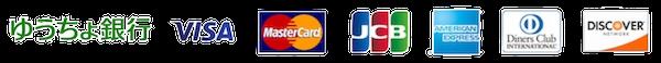 creditcard01-img03